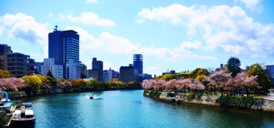 Hiroshima!
