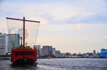 Tokyo Ship